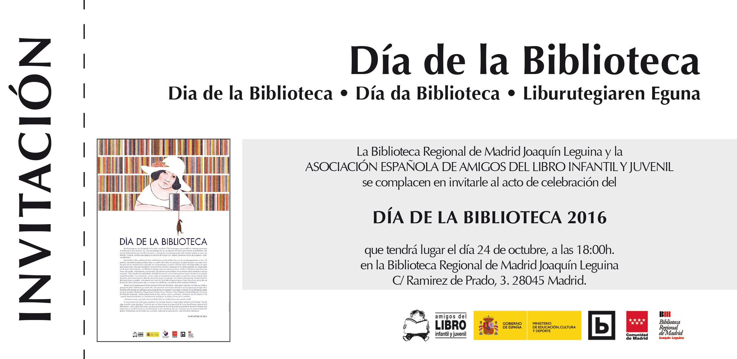 invitaciondiadelabiblioteca2016_individual